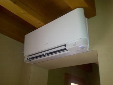 Pompe di calore / climatizzatori a Pordenone